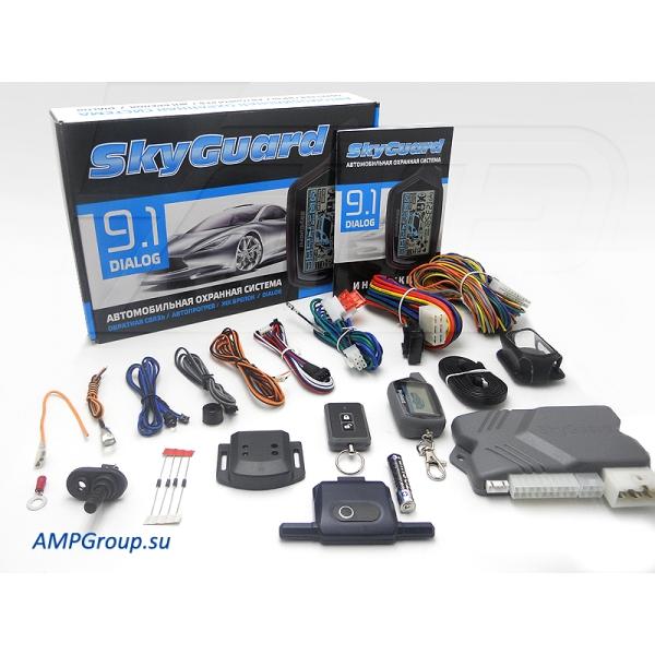 Skyguard Сигнализация Инструкция - фото 7